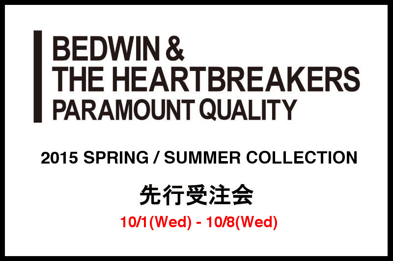 bedwin_yoyaku_01