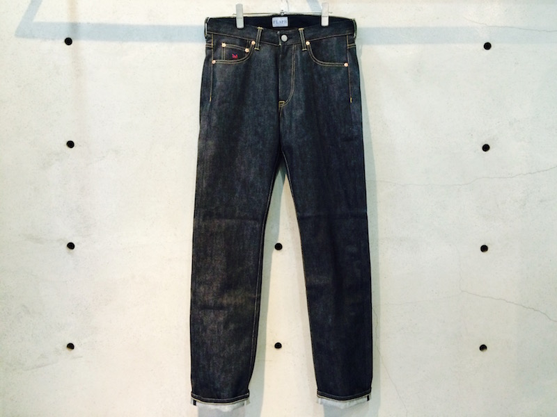 FLAPH