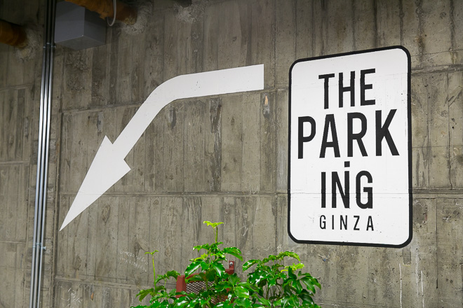 the-parking-20160324_004-thumb-660x440-533932
